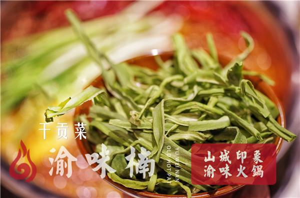 重庆出名的火锅店有哪些?重庆西站这家万万不能错过!_8