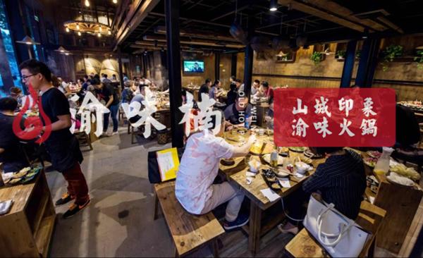 重庆出名的火锅店有哪些?重庆西站这家万万不能错过!_9