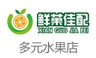 晟骅(北京)信息技术有限公司