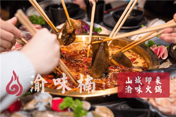 重庆出名的火锅店有哪些?探寻夏日美味不停歇!_1