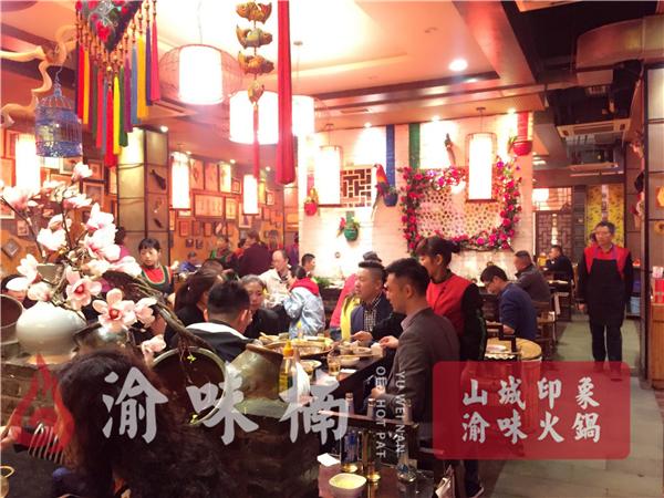 重庆出名的火锅店有哪些?探寻夏日美味不停歇!_2