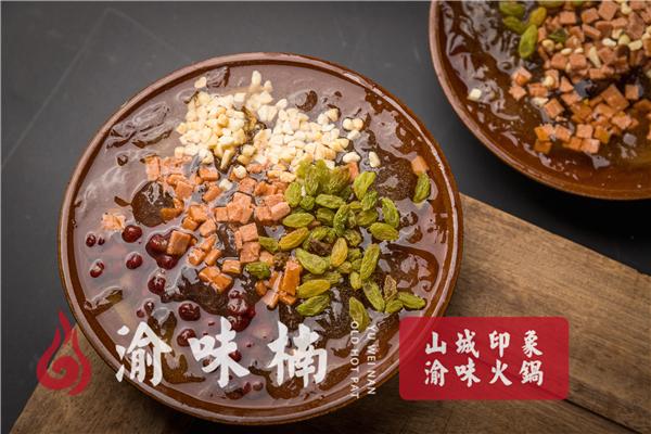 重庆出名的火锅店有哪些?探寻夏日美味不停歇!_9