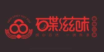 四川碟滋味餐饮有限公司