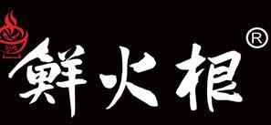重庆福地轩餐饮管理有限公司