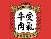 重庆受气餐饮管理有限公司