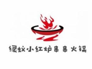 陕西小红炉餐饮有限公司
