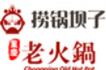 重庆原凡餐饮管理有限公司
