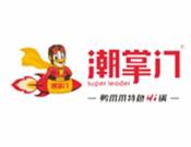 郑州乐速餐饮管理有限公司