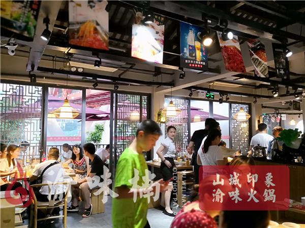 重庆火锅加盟店哪家有特色?渝味楠老火锅堪称餐饮界黑马!(图)_3