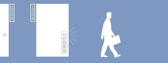 【今日荐店】宜尚酒店曾给予的暖心服务(图)_2