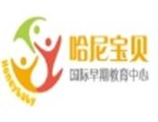 南宁泓思教育信息咨询有限公司