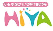 上海哈雅宝贝早教中心