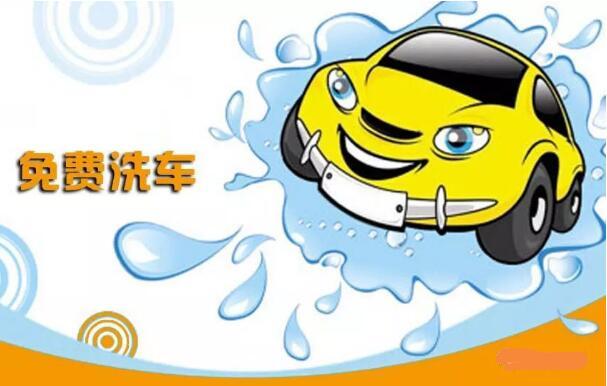 洗车行案例解析:不懂会员营销的后果(图)_2