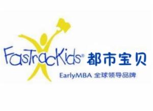 深圳市都市宝贝早期教育咨询有限公司