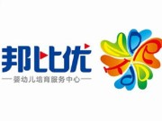 广东全优加教育发展有限公司