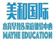 沈阳美和国际教育有限公司