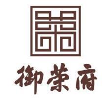御荣府火锅餐饮管理有限公司