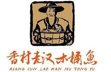 云南小老汉餐饮服务有限公司