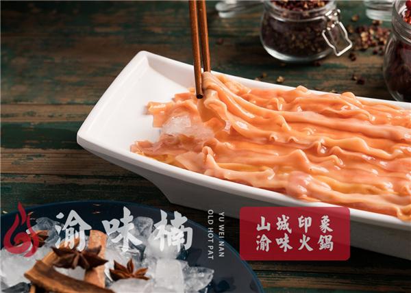 重庆哪里有好吃的美食?让你想到就流口水!_7