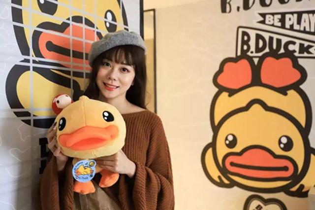 宜尚酒店B、Duck小黄鸭主题房武汉成都长沙正式上线啦(图)_8