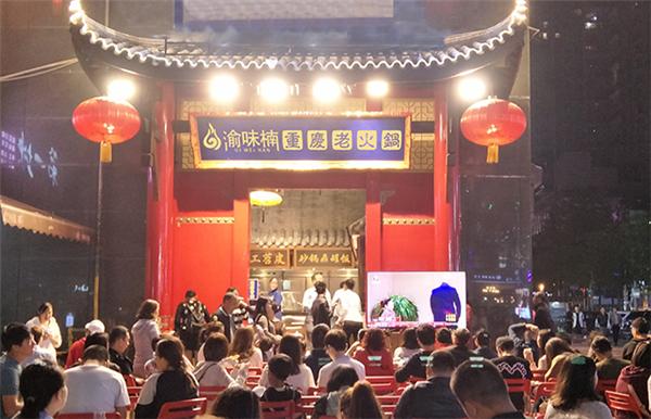 来重庆去哪里吃火锅?这家让你享受不一般的麻辣!_1