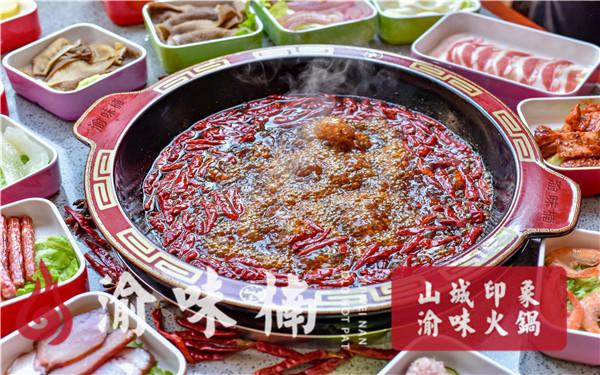 来重庆去哪里吃火锅?这家让你享受不一般的麻辣!_2