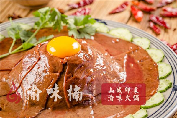 来重庆去哪里吃火锅?这家让你享受不一般的麻辣!_5