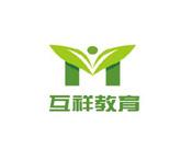 北京互祥教育科技有限公司
