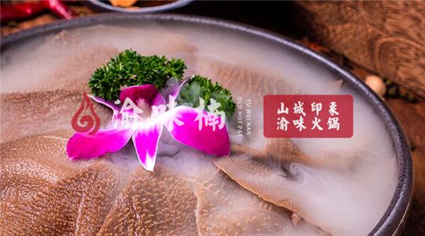 重庆有特色的火锅是哪家?这家谈笑风生过瘾极了!_3