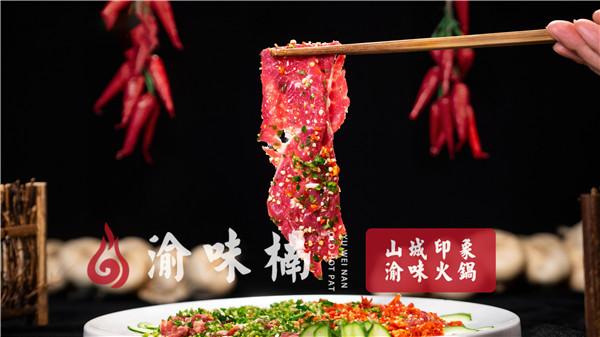 重庆有特色的火锅是哪家?这家谈笑风生过瘾极了!_4