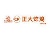 南京锐星餐创品牌管理有限公司