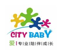 上海城市宝贝国际早教有限公司