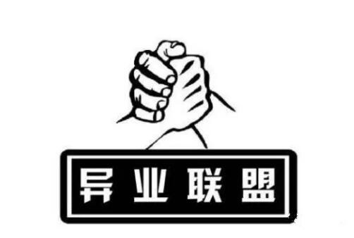 实体会员卡的末路(图)_4