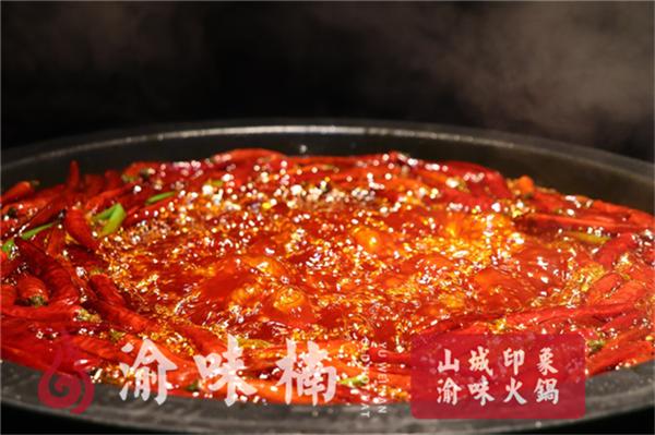 重庆味道好的火锅是哪家?这家底料十分麻辣鲜香!_1