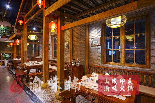 重慶有名的火鍋是哪家?渝味楠老火鍋好吃到爆!_2