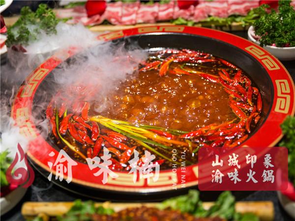 重慶有名的火鍋是哪家?渝味楠老火鍋好吃到爆!_3