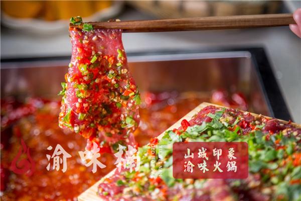 重慶有名的火鍋是哪家?渝味楠老火鍋好吃到爆!_4