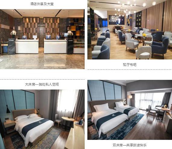 新店开业,东呈国际7月新开业酒店二期(图)_2