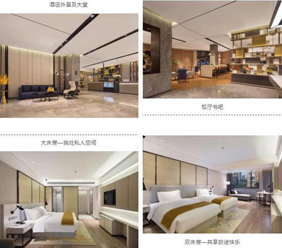 新店开业,东呈国际7月新开业酒店二期(图)_3