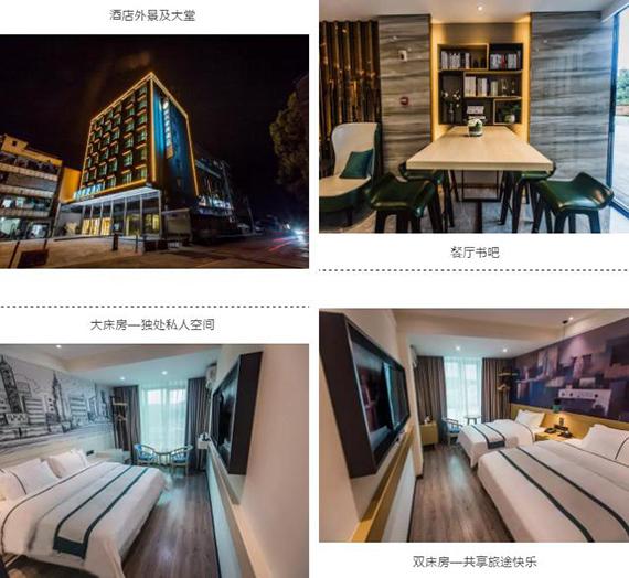 新店开业,东呈国际7月新开业酒店二期(图)_10