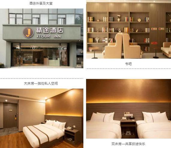 新店开业,东呈国际7月新开业酒店二期(图)_11