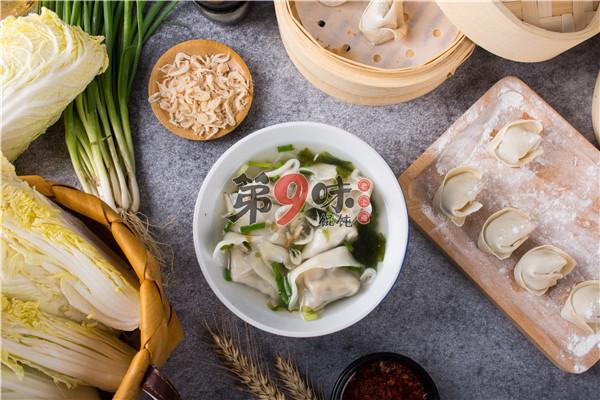 为什么说第9味老上海馄饨是一个很不错的餐饮创业平台_3