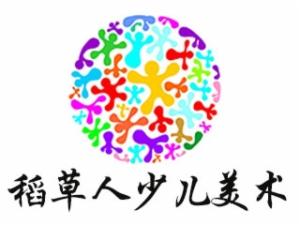 宜昌稻草人教育咨询有限公司