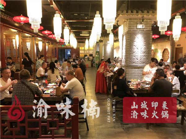 重慶有名的火鍋是哪家?細細品味地道的麻辣_1