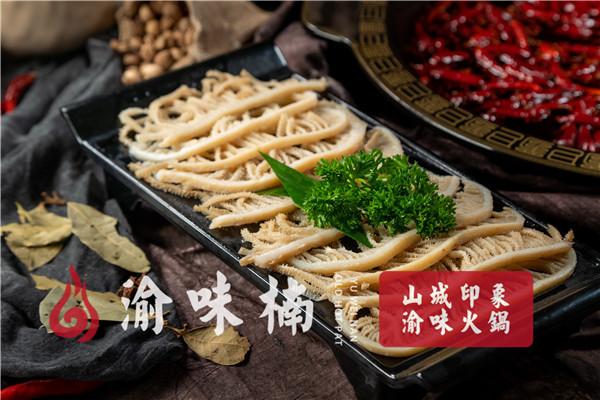 重庆有名的火锅是哪家?细细品味地道的麻辣_3
