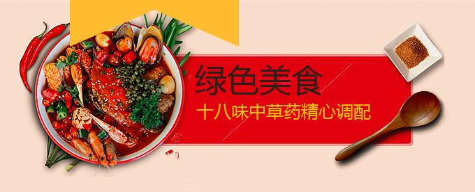 劉來君麻辣燙加盟_4