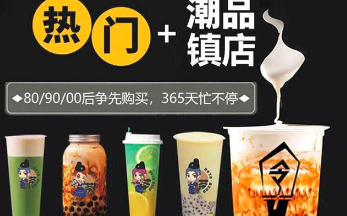 追茶令臺灣手工茶加盟_5