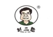 广州赵二憨健康管理有限公司