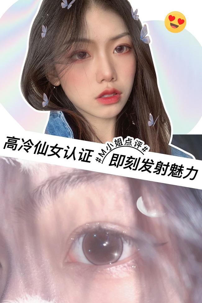 霸屏7夕的芳心纵火犯,miomi瞳模评选公布(图)_5