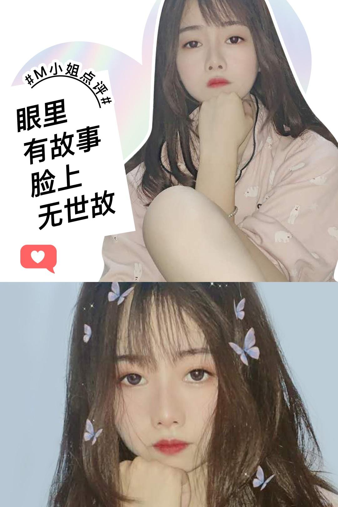 霸屏7夕的芳心纵火犯,miomi瞳模评选公布(图)_6
